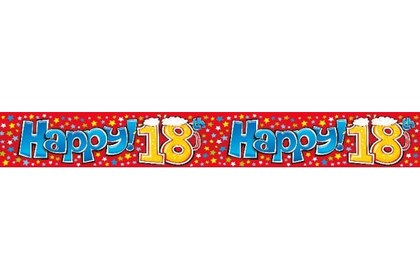 18th Happy Hour 9ft Banner